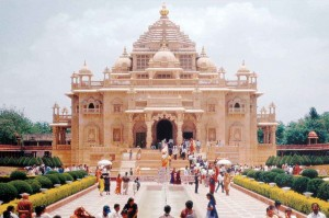 Goa Tour Travel Packages