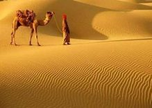 BUDGET RAJASTHAN MARWAD GROUP TOUR TRAVEL PACKAGE FROM PUNE MUMBAI